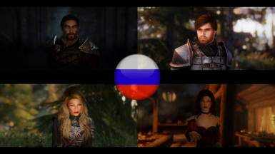 Pandorable's NPCs - Dawnguard (Russian translation)