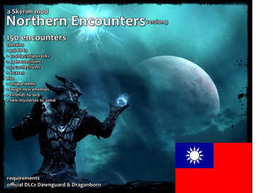 Northern Encounters SE Traditional Chinese Translation