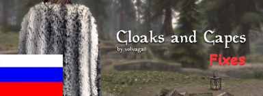 Cloaks and Capes fixes - Russian translation