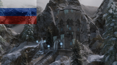 Tel Aschan - Mage Tower Home Russian translation