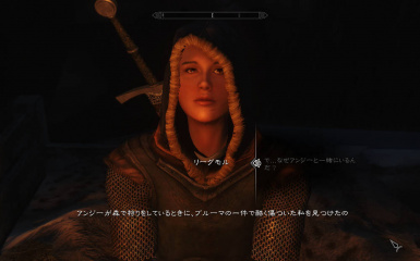 Rigmor of Bruma - Japanese Translation