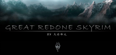 Great Redone Skyrim-The power of shout