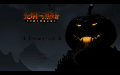 Light and Darkness - Halloween specials