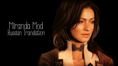 Miranda Mod - Russian Translation