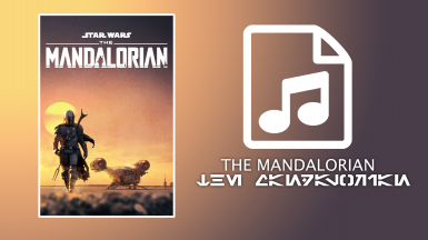Main Menu Music - The Mandalorian
