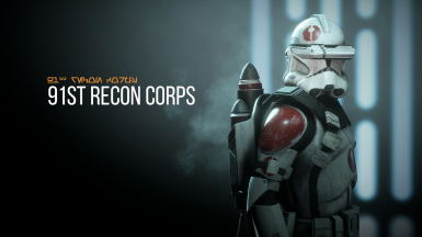 91st Recon Corps