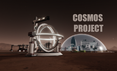 Silva - Cosmos Project Events