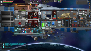 Soma Explorer Ships (All in one)