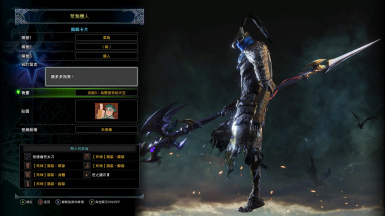 Dark Souls Artorias-remastered