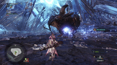 ATNergigante of 7 maps