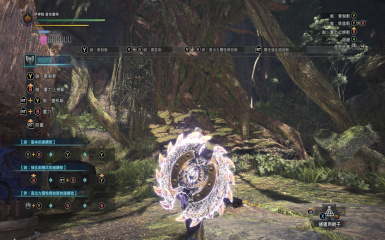 Charge blade effects  replaced