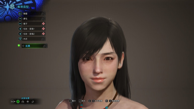 Female Face Texture Edit