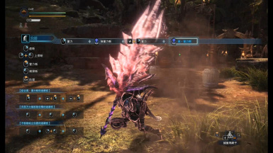 Alatreon Great Sword Redesign At Monster Hunter World Mods And