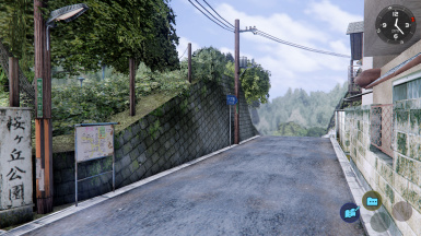 Realistic lighting for Shenmue