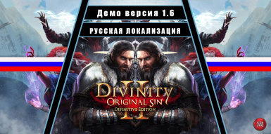 Russian Voices (Localization)