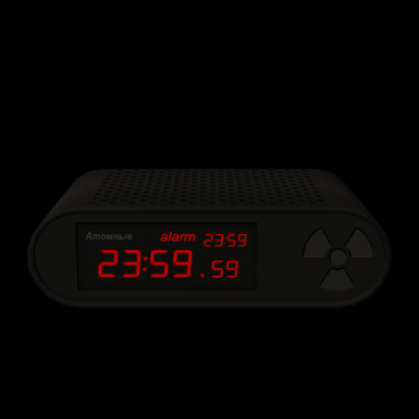 Atomnyje 24-hour digital clock