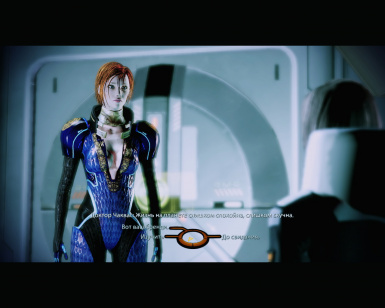 -Blue Rose- Samara's armor for Shepard