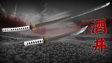 Ghost of Tsushima - Jin sakai katana and tanto (U9)