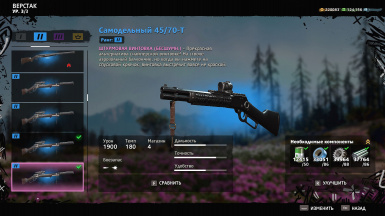 FC5 classic type of weapon and Vehicles speed