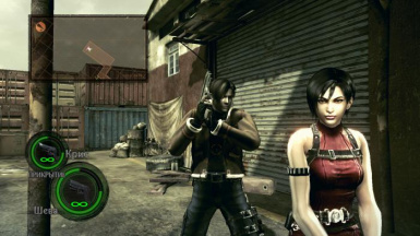 Ada Wong (Mercenaries Attire)