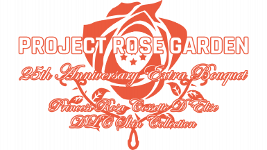 PROJECT ROSE GARDEN -25th Anniversary Extra Bouquet- (Princess Rosa Cossette D'Elise DLC Skin Collection)
