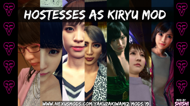 Hostesses as Kiryu