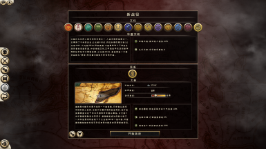 12 Turns per Year Patch for Qin