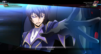 Lelouch Lamperouge (Voice) - CodeGears