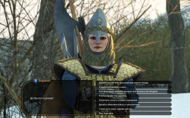 Party AI Overhaul and Commands Russian Translation 2.4.2