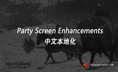 Party Screen Enhancements - Chinese Translation