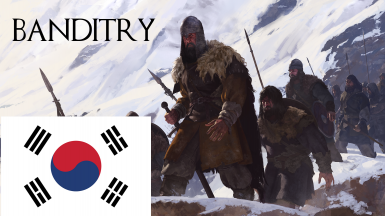 Banditry Korean Translation