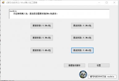 LazyPackage For Chinese Player