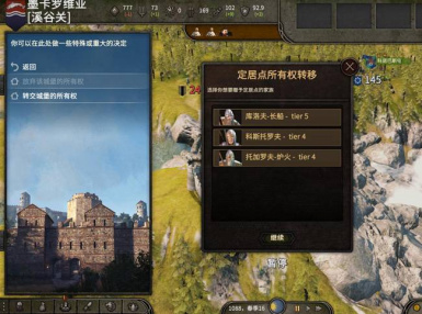 More Settlement Actions (WIP) Chinese Translation