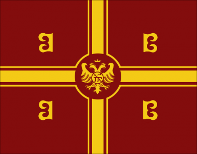 Eastern Rome Banner with 9 variation