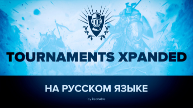 Russian Translation Tournaments XPanded