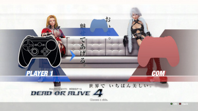 DoA6 7 DoA4 Backgrounds