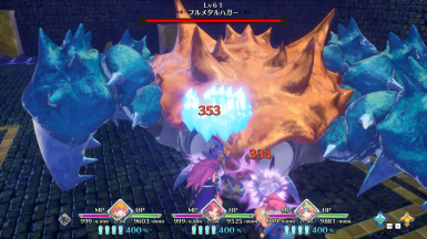 Enhance the normal attack of the boss