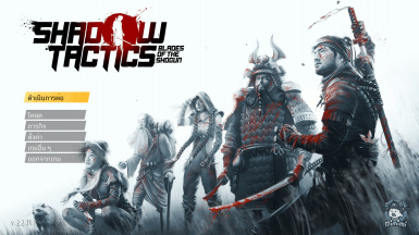 Shadow Tactics Thai