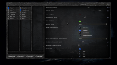 ZV4X Otherwise Interface