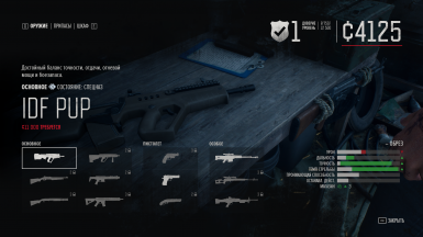 P90 and Auto Shotgun is now on sale
