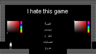 Arabic Localization for I hate this game