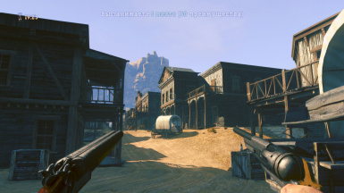 Call of Juarez Bound in Blood Reshade graphics mod 7 weather