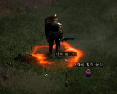 Potion Filters for Korean
