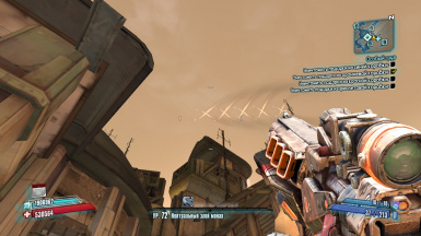 Weapon Damage Glithes Fix at Borderlands 2 Nexus - Mods and community