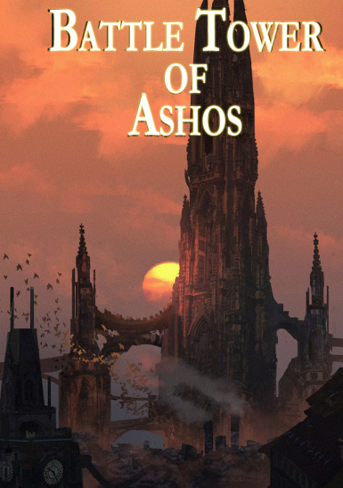 Battle tower of Ashos