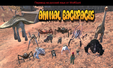 Animal Backpacks Rus