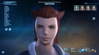 Miqo'te Facial Markings remover
