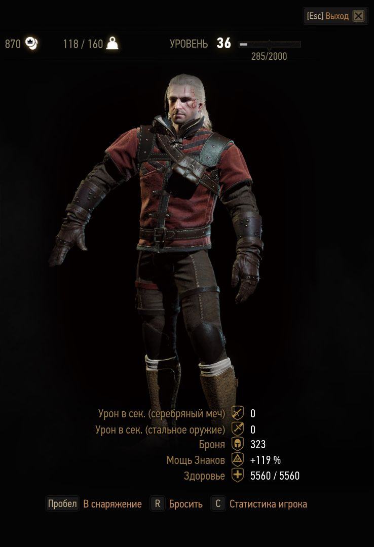 Witcher 3 Wolf Armbrust