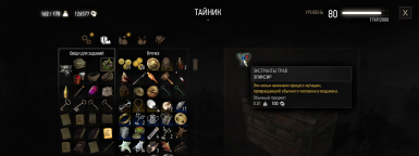Unrestricted Move-Sell quest items