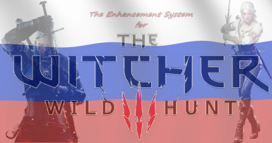 The Enhancement System (Russian translate)